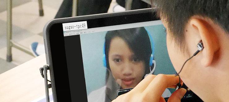 リンゲージ、高校英語の正課授業へオンライン英会話を提供
