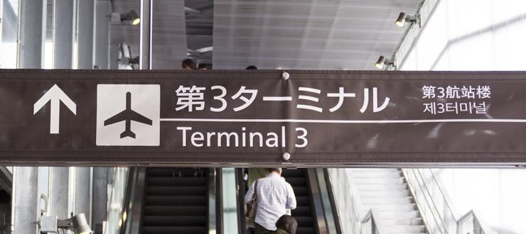 【課題】赴任前に現地で業務を遂行できる英語力を習得したい