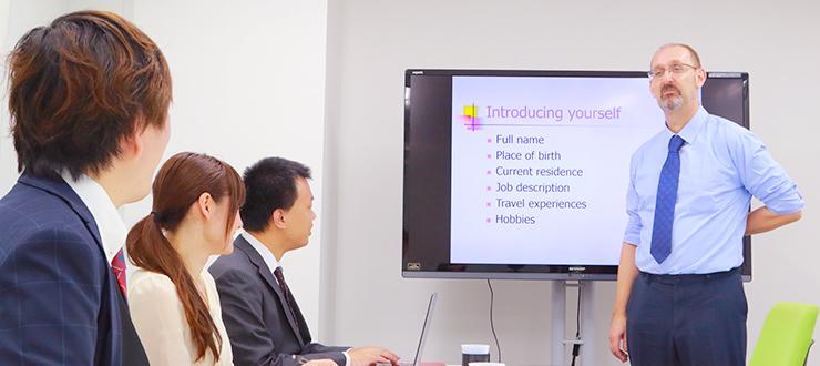 【課題】遠隔地の事業所にも、本社と同じ研修を導入したい